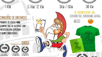 San Silvestre virtual Mérida